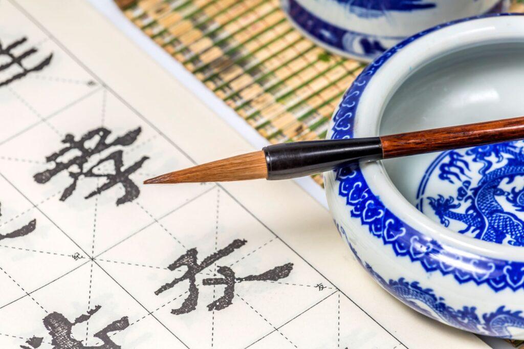 Escritura japonesa kanji