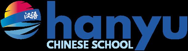 Hanyu Chinese School