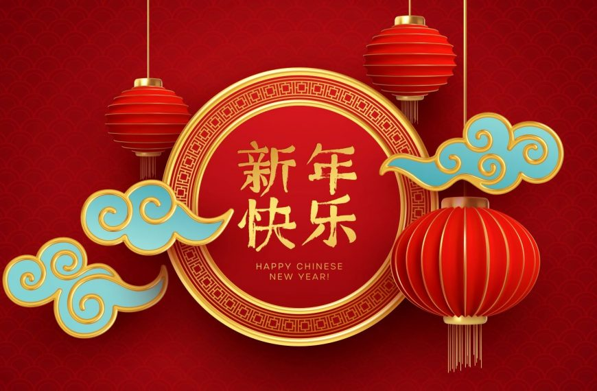 Chinese New Year: 10 fun facts