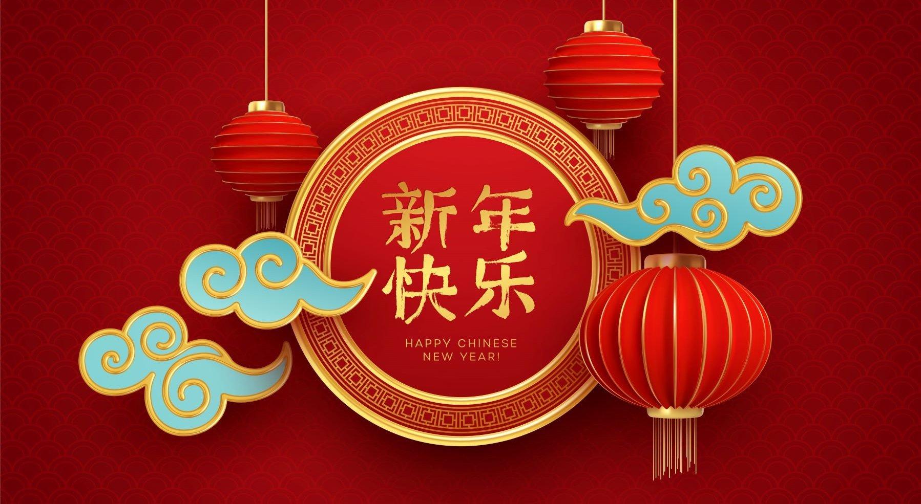 El Año Nuevo chino: 10 datos curiosos